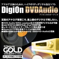 DigiOn DVDAudio