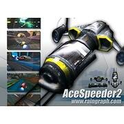 AceSpeeder2 [ダウンロードソフトウェア Win専用]