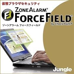 ZoneAlarm ForceField [ダウンロードソフトウェア Win専用]