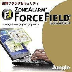 ZoneAlarm ForceField(ヨドバシ限定特価) ダウンロード版 [ダウンロードソフトウェア]