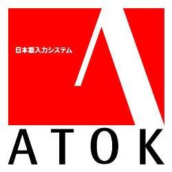 ATOK 2008 for Windows DL版 ヨドバシ限定特価 [ダウンロードソフトウェア]