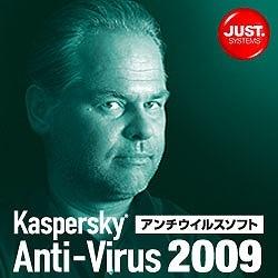 Kaspersky Anti-Virus 2009 通常版 DL版 [ダウンロードソフトウェア Win専用]