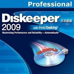 Diskeeper 2009 Professional [ダウンロードソフトウェア Win専用]