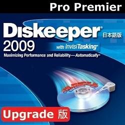 Diskeeper 2009 Pro Premier アップグレード [ダウンロードソフトウェア Win専用]