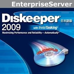 Diskeeper 2009 EnterpriseServer [ダウンロードソフトウェア Win専用]