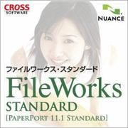 FileWorks Standard (PaperPort 11.1 Standard)ダウンロード版 [Windowsソフト ダウンロード版]
