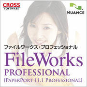 FileWorks Professional (PaperPort 11.1 Pro)ダウンロード版 [Windowsソフト ダウンロード版]