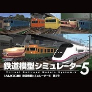 鉄道模型シミュレーター5 第3号 [Windows ダウンロード版]