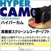 HyperCam 2 日本語版 [ダウンロードソフトウェア Win専用]