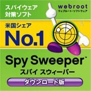 Spy Sweeper 4.5J ダウンロード版 1ユーザー [ダウンロードソフトウェア Win専用]