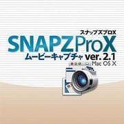 Snapz Pro X [Macソフト ダウンロード版]