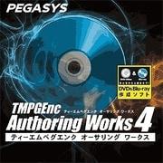 TMPGEnc Authoring Works 4(期間限定特価) [ダウンロードソフトウェア Win専用]