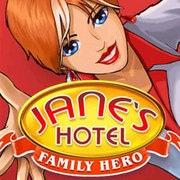 ジェーンのホテル ファミリーヒーロー [Windowsソフト ダウンロード版]