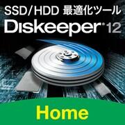Diskeeper 12J Home 3ライセンス版 [Windowsソフト ダウンロード版]