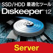 Diskeeper 12J Server [Windowsソフト ダウンロード版]