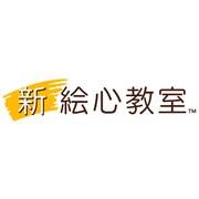 新 絵心教室 [3DSソフト ダウンロード版]