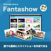 Wondershare Fantashow for Win [Windowsソフト ダウンロード版]