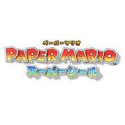 ペーパーマリオ スーパーシール [3DSソフト ダウンロード版]