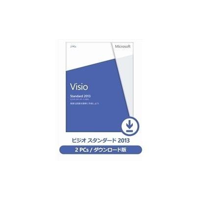 MSプロ - Microsoft Visio ダウンロード版|Yahoo! …