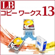 LB コピーワークス13 [Windowsソフト ダウンロード版]