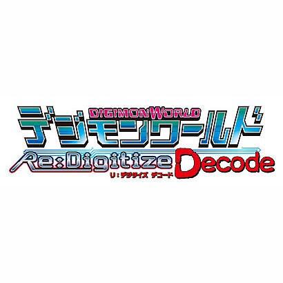 デジモンワールド Re:Digitize Decode [3DSソフト ダウンロード版]