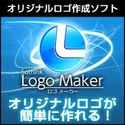 Logo Maker ダウンロード版 [Windowsソフト ダウンロード版]