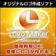 Logo Maker Professional ダウンロード版 [Windowsソフト ダウンロード版]