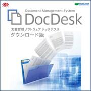 DocDesk ダウンロード [Windowsソフト ダウンロード版]