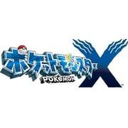 ポケットモンスターX [3DSソフト ダウンロード版]