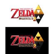ゼルダの伝説 神々のトライフォース2 [3DSソフト ダウンロード版]