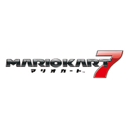 マリオカート7 [3DSソフト ダウンロード版]