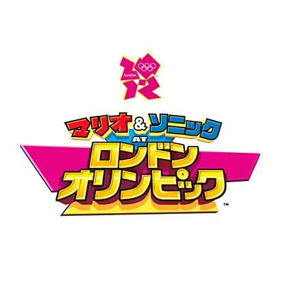 マリオ&ソニック ロンドンオリンピック [3DSソフト ダウンロード版]
