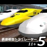 鉄道模型シミュレーター5 11+ [Windowsソフト ダウンロード版]