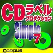 CDラベルプロダクションSimple7 ダウンロード版 [Windowsソフト ダウンロード版]
