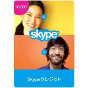 Skype Credit(スカイプ クレジット) 1000円 [Windows&Macソフト ダウンロード版]