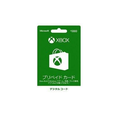 Xbox プリペイド カード 1000円 [デジタルコード] (ダウンロード) [プロダクトキー(ご利用コード)のみ]