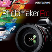 Photomaker Pro [Windowsソフト ダウンロード版]