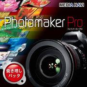 Photomaker Pro 焼き増しパック [Windowsソフト ダウンロード版]