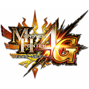 モンスターハンター4G [3DSソフト ダウンロード版]