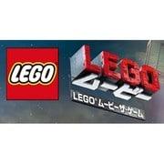 LEGO ムービー ザ・ゲーム [3DSソフト ダウンロード版]