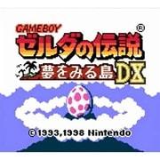 ゼルダの伝説 夢をみる島DX <ゲームボーイカラー> [3DSソフト ダウンロード版 Virtual Console(バーチャルコンソール)]