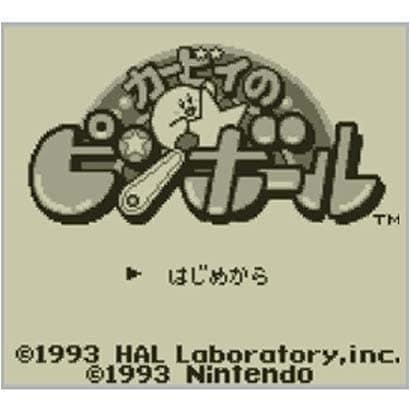 カービィのピンボール <ゲームボーイ> [3DSソフト ダウンロード版 Virtual Console(バーチャルコンソール)]