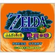 ゼルダの伝説 ふしぎの木の実 時空の章 <ゲームボーイカラー> [3DSソフト ダウンロード版 Virtual Console(バーチャルコンソール)]