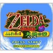 ゼルダの伝説 ふしぎの木の実 大地の章 <ゲームボーイカラー> [3DSソフト ダウンロード版 Virtual Console(バーチャルコンソール)]