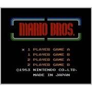 マリオブラザーズ <ファミリーコンピュータ> [3DSソフト ダウンロード版 Virtual Console(バーチャルコンソール)]