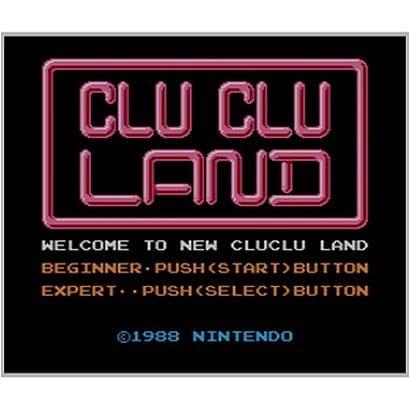 クルクルランド <ファミリーコンピュータ> [3DSソフト ダウンロード版 Virtual Console(バーチャルコンソール)]