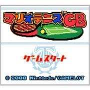 マリオテニスGB <ゲームボーイカラー> [3DSソフト ダウンロード版 Virtual Console(バーチャルコンソール)]