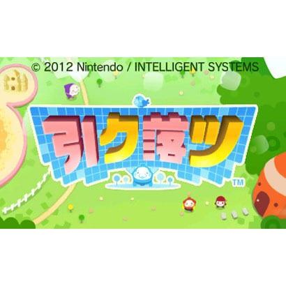 引ク落ツ [3DSソフト ダウンロード版]