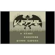 レッドアリーマー MAKAIMURA GAIDEN <ゲームボーイ> [3DSソフト ダウンロード版 Virtual Console(バーチャルコンソール)]