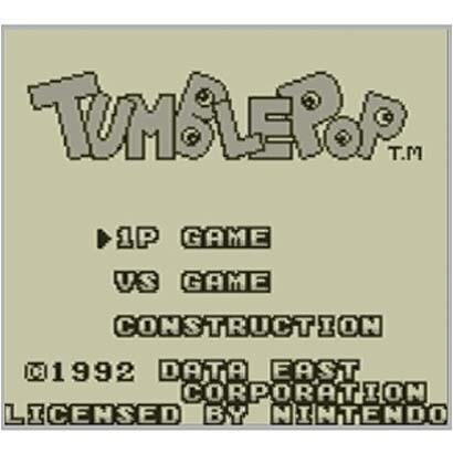 タンブルポップ <ゲームボーイ> [3DSソフト ダウンロード版 Virtual Console(バーチャルコンソール)]